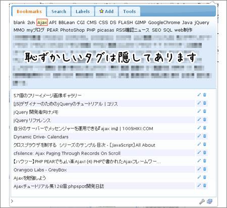 Googleブックマーク