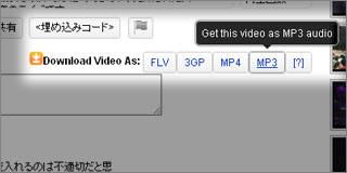 Youtubeダウンローダー