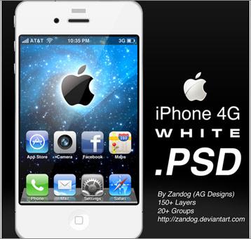 iPhone4 ホワイト