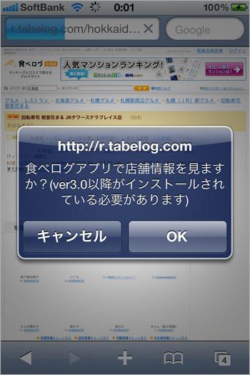 201009270000.jpg