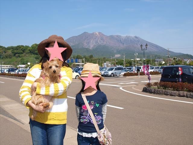 kagoshima4.jpg