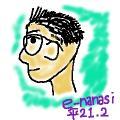 e-nanasisan
