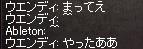 a_20141004080120e03.jpg