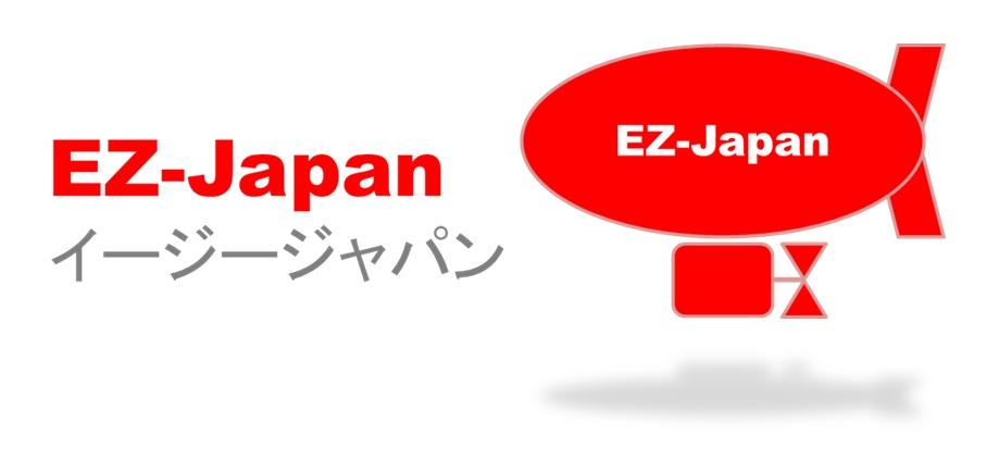 EZ-Japan_logo_140917_01.jpg