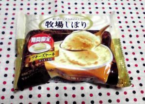 牧場しぼり レアチーズケーキ(パッケージ)
