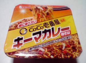 CoCo壱番屋監修 キーマカレー焼そば