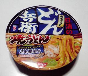 どん兵衛 焼うどん だし醤油味(2013年)