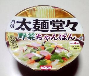 太麺堂々 野菜ちゃんぽん