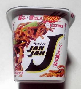 JANJAN ソース焼そば(2013年8月リニューアル版)