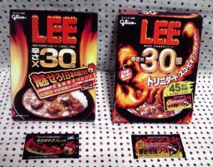 13年&12年版「LEE 辛さ×30倍」の箱の比較