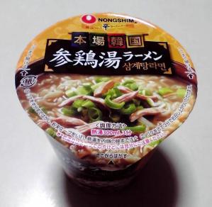 本場韓国 参鶏湯ラーメン
