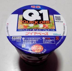 Quick1 ブイヤベース