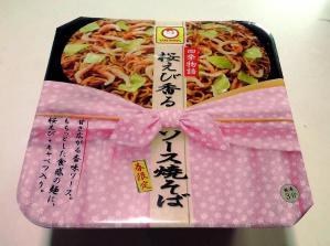 四季物語 春限定 桜えび香るソース焼そば(2013年)