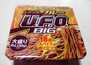 日清焼そば U.F.O. BIG スパイシーカレー(2013年)