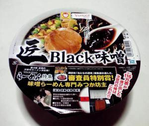 Yahoo! ら~めん特集第4回 審査員特別賞 みつか坊主 Black味噌