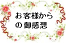 20130601101648a04.jpg