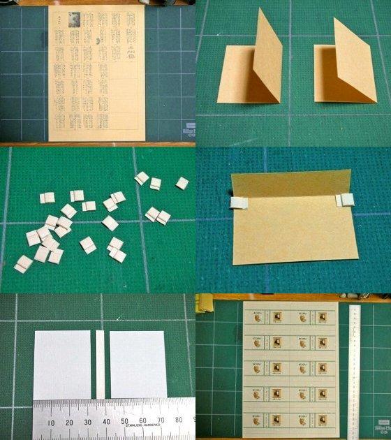 豆本の作り方03.豆本の部品