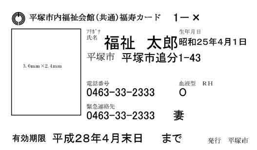 20131004153347382.jpg