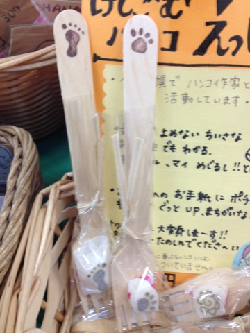 fc2blog_20130518132239961.jpg