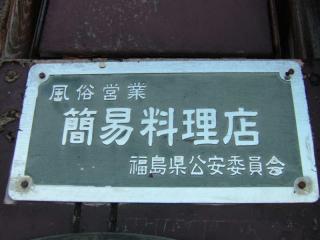 2006_0921_141648AA.jpg