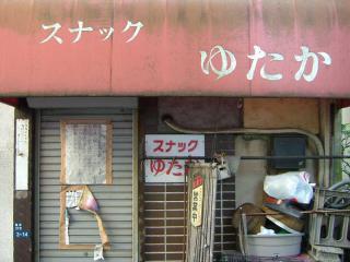 2006_1109_133857AA.jpg