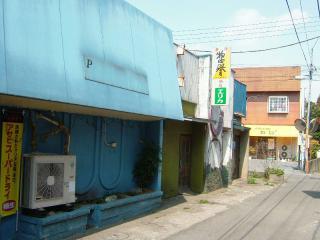 2008_0403_112751AA.jpg