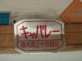 2008_0403_120534AA.jpg