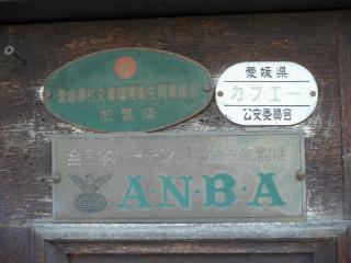 2008_0523_065842AA.jpg