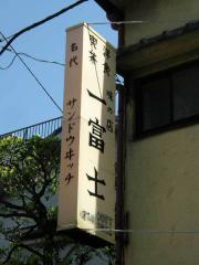 asakusa2006_0406_120328AA.jpg