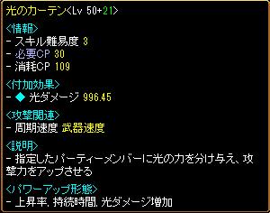20130101_03.jpg