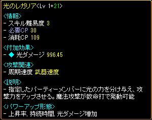 20130101_04.jpg