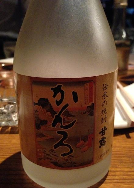 imosyocyu_kanro2.jpg