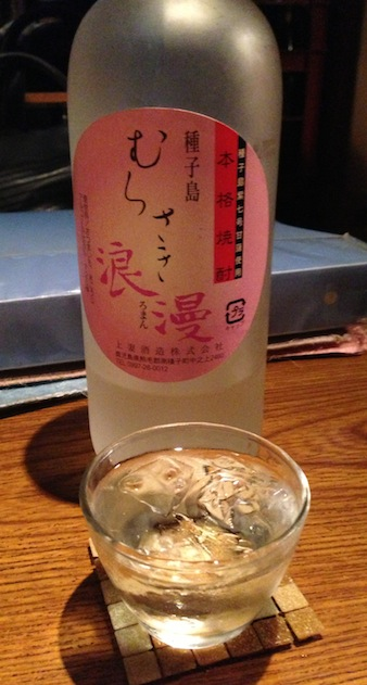 imosyocyu_murasakiroman1.jpg