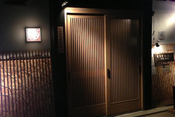 kenchika4.jpg
