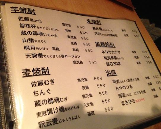 kenchika6.jpg