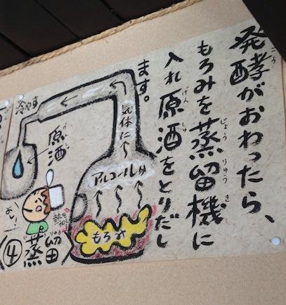 kirishimacyo_syuzou_akaruinouson19.jpg