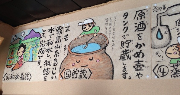 kirishimacyo_syuzou_akaruinouson2.jpg