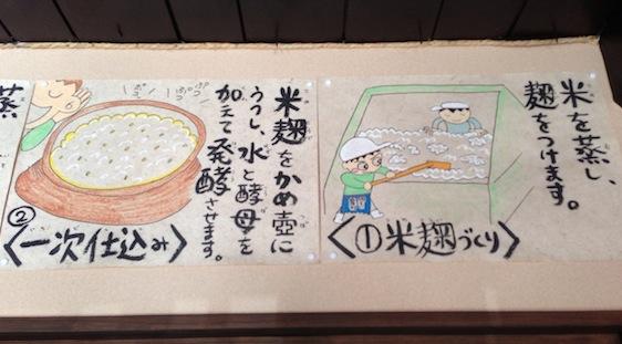 kirishimacyo_syuzou_akaruinouson9.jpg