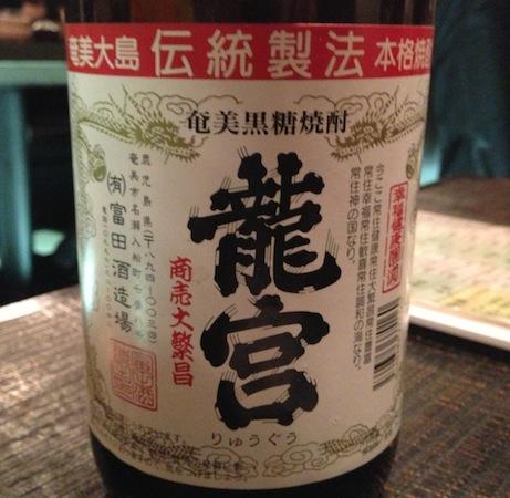 kokuto_syocyu_ryugu2.jpg