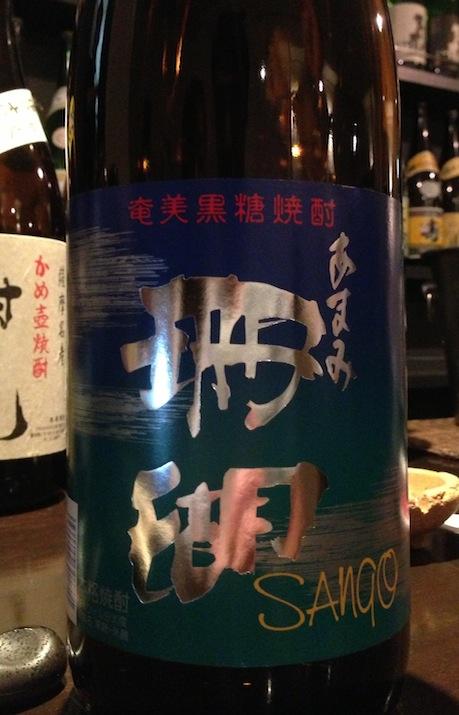kokuto_syocyu_sango.jpg
