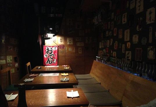 syochu_bar_gen10.jpeg