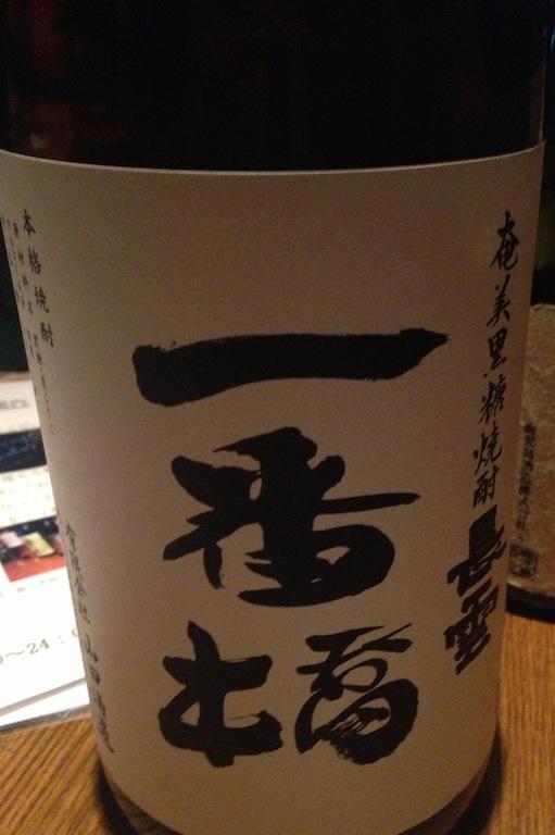 syocyu_ichibanbashi.jpg