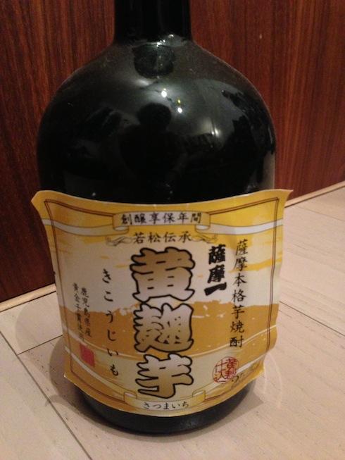 syotyu_kikoujiimo.jpg