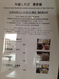nitsuki05.jpg