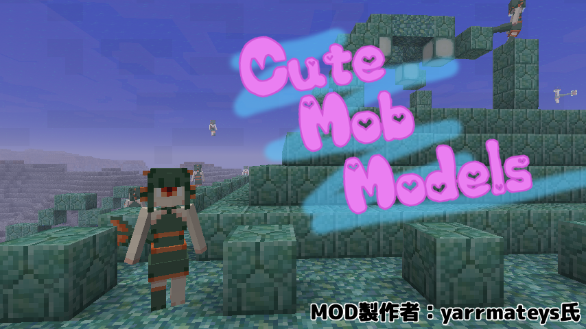 Cute Mob Models-1