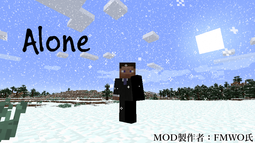 Alone-1.png