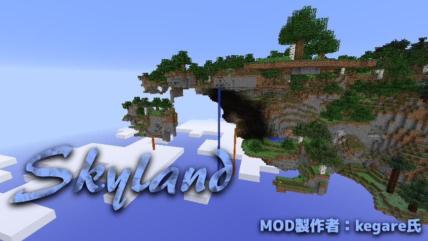 Skyland-1.png