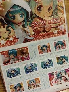 ご当地フレーム切手(北海道)雪ミク2013