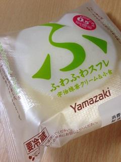 山崎製パン ふわふわスフレ 宇治抹茶クリーム &小倉