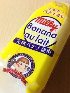 不二家 ミルキー バナナオレ